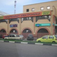The new Shopping Centre, with toys for both small and big boys!, Подольск