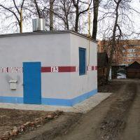 gaz box, Правдинский
