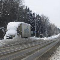Winter parking, Правдинский