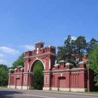 Красные ворота, Привокзальный
