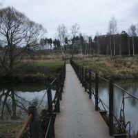 Пешеходный мост через Ворю_2, Привокзальный