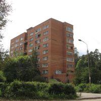 Красный дом, Привокзальный