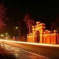 Красные ворота 1888 г., Привокзальный