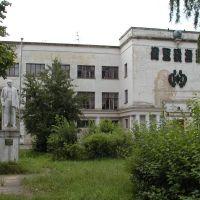 ДК им.Строгалина, Привокзальный
