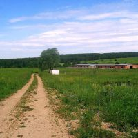 дорога на ферму, Пролетарский