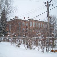 Пролетарская средняя школа, Пролетарский