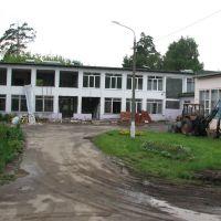School #5 under reconstruction / Ремонт школы № 5, Пушкино
