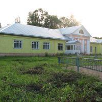Tubercular clinic / Тубдиспансер, Пушкино