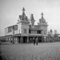 Кинотеатр. 1950 г., Пушкино