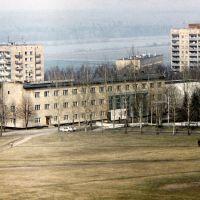 Пущино-на-Оке весной 1985 года. ПОЧТА ТЕЛЕГРАФ ТЕЛЕФОН., Пущино