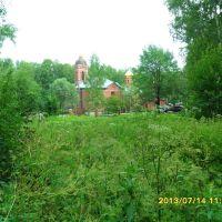 Храм Михаила Архангела (Пущино), Пущино