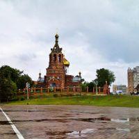 Раменское. Троицкий собор., Раменское