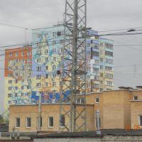 дома у станции, Раменское