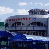 Автовокзал, Раменское