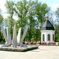 Chasovnay, Реутов