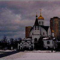 Церква, Реутов