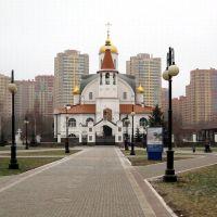 Церковь Казанской Иконы Божией Матери, Реутов