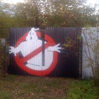 Ghostbusters, Решетниково