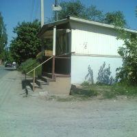 Myakinino small shop, Рублево
