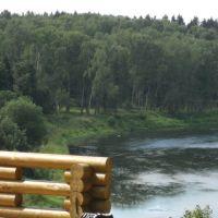 река Руза, Руза