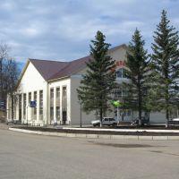 Дом культуры / Recreation Centre, Руза