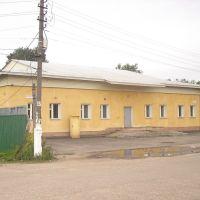 Зал Царства в посёлке Салтыковка, Салтыковка