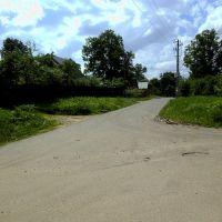 Овражная улица, Салтыковка
