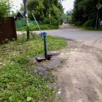 Водокачка, Салтыковка