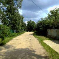 Улица Советская, Салтыковка