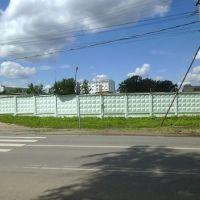 Улица, Салтыковка