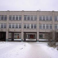 школа, Северный