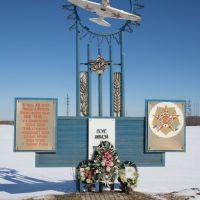 пос.Северный - памятник летчикам 766-го штурмового авиаполка, Северный