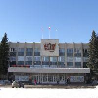 Администрация Сергиева Посада, Сергиев Посад