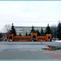 Серебряные Пруды, центр города., Серебряные Пруды