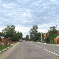 Mekhanizatorov St., Serebryanyye Prudy, Серебряные Пруды