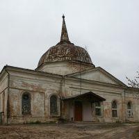 церковь Распятия Христа, Серпухов