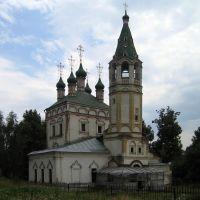 Церковь Живоначальной Троицы. Серпухов, Серпухов