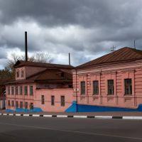 Progress Factory / Serpukhov, Russia, Серпухов