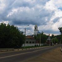 Серпухов, ул.Ворошилова., Серпухов