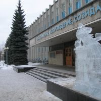 Serpukhov, city hall, Серпухов