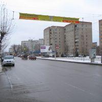Serpukhov, Voroshilova street, Серпухов