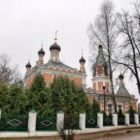 Солнечногорск. Никольский храм., Солнечногорск