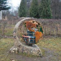 Наш шарик!, Солнечногорск