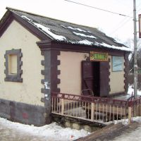 Cafe at Podsolnechnaya, Солнечногорск