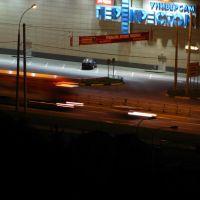 Боровское шоссе, Солнцево