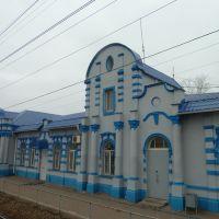 Вокзал станции Софрино, Софрино