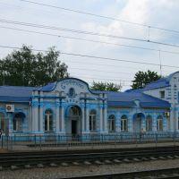 Здание вокзала на ст. Софрино, арх. А.В.Щусев, 1910 г., Софрино