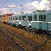 Вагоны метро №4., Софрино