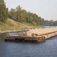 The barge on Moscow River. — Баржа на Москва-реке., Старбеево