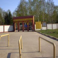 """""""Боковой"""" вход на кладбище, Старбеево"""